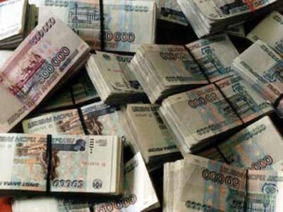 Взять деньги в долг во владимире